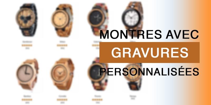 montres en bois gravure personnalisee